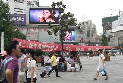 7 上海駅前広場
