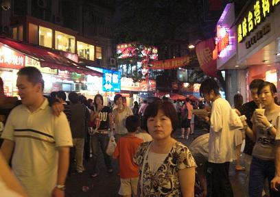 16 南京西路 屋台の街