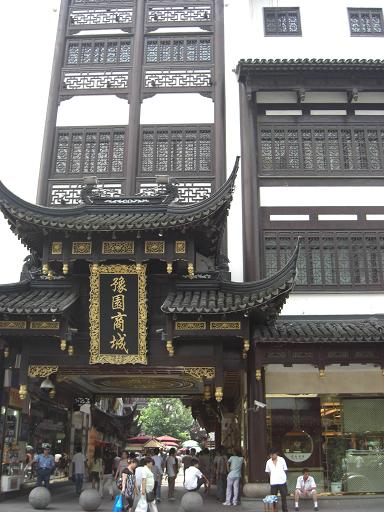 7 豫園商城