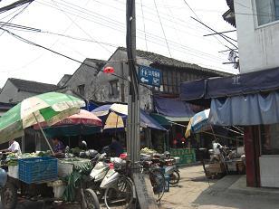 蘇州の街角