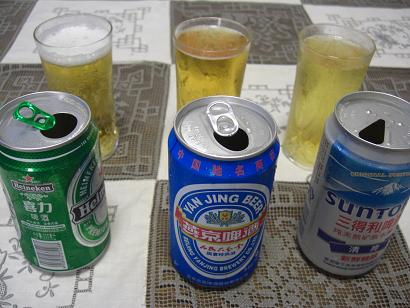 ビールの味