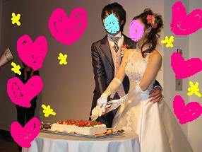 ・゜*。☆Happy Wedding☆。*゜・