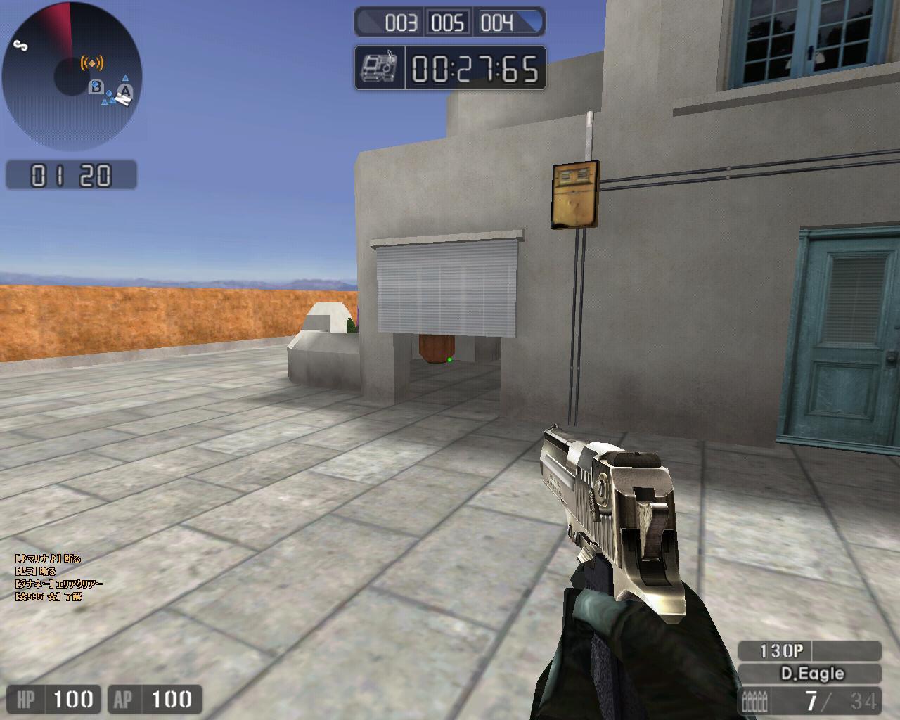 ScreenShot_117_20080725143400.jpg