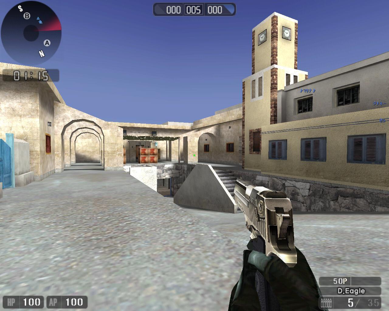 ScreenShot_99_20080725143217.jpg