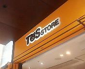TBSストア
