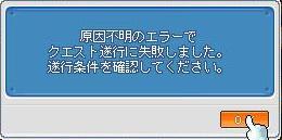 蔵経閣の秘密4