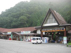 2007072昨日からまた日本海に行っていました。<br />9224841.jpg