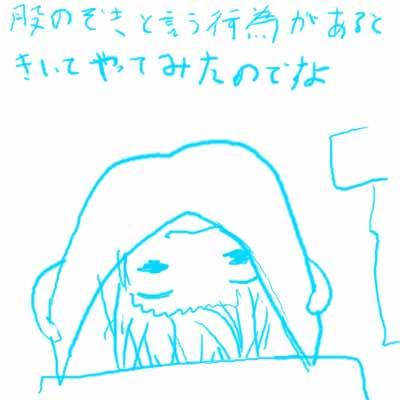 天橋立!2