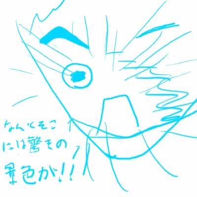 天橋立!3