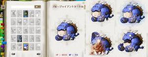 亀カード情報