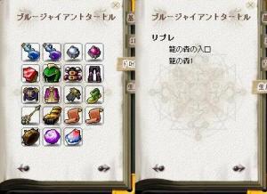 亀カードドロ情報+