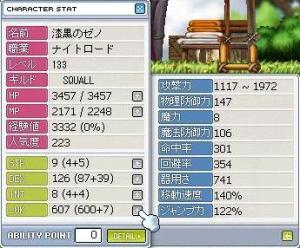 LUK600突破