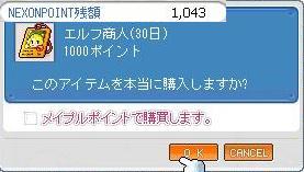 1000pキター