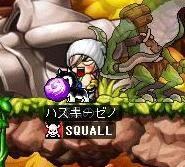 ドラゴン霊魂