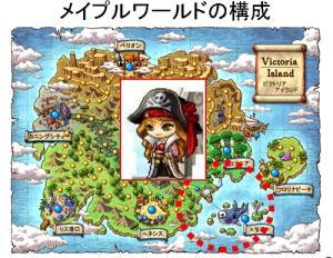 海賊の場所
