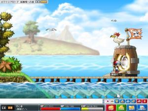 海賊実装2