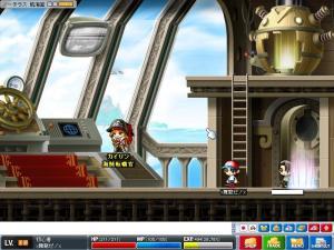 海賊実装4
