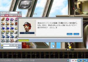 海賊実装6