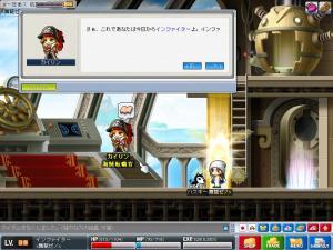 海賊2次転職3