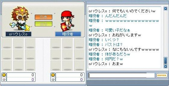 Maple0962.jpg