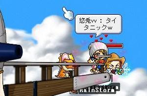 Maple0600.jpg