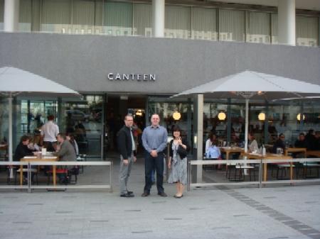 canteen1.jpg
