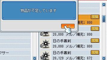 2008y03m23d_175349125.jpg