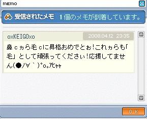 2008y04m12d_234711406.jpg
