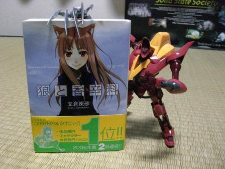紅蓮弐式CM1