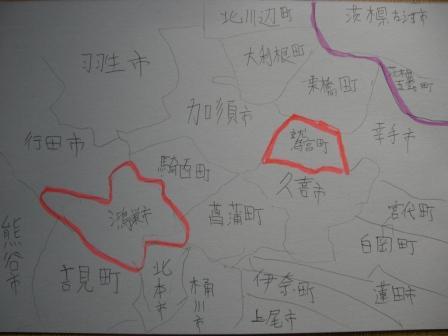 鷲宮神社地図1