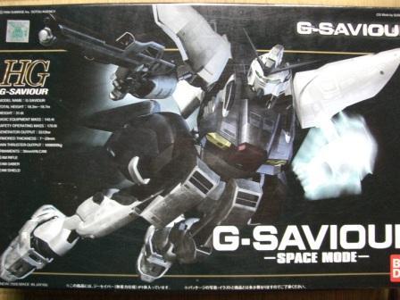 G-SAVIOUR箱