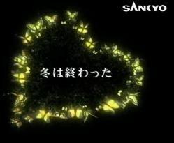 2008-02-04.jpg