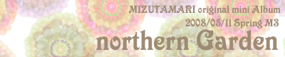 notherngarder_banner