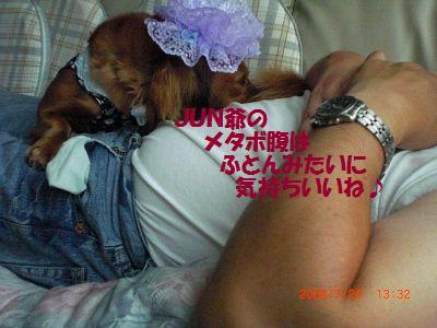 CIMG0920.jpg