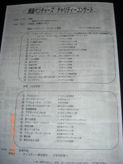 CIMG1609.jpg
