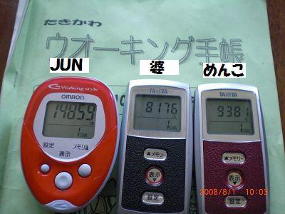 CIMG1657.jpg