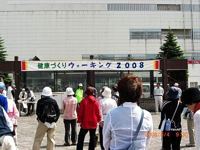 CIMG7170.jpg