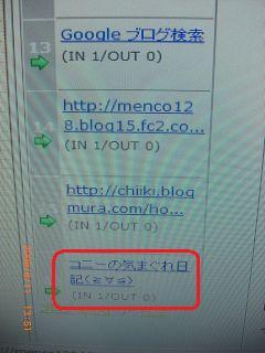 CIMG7886_20080611154718.jpg