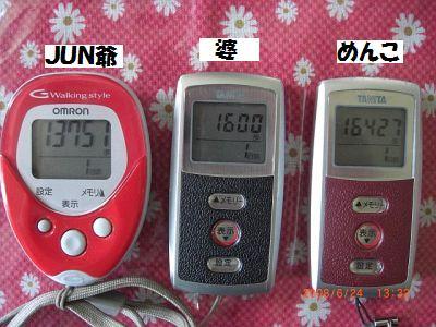 CIMG8850.jpg
