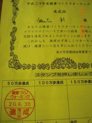 CIMG9329.jpg