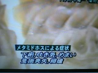 20080326190028