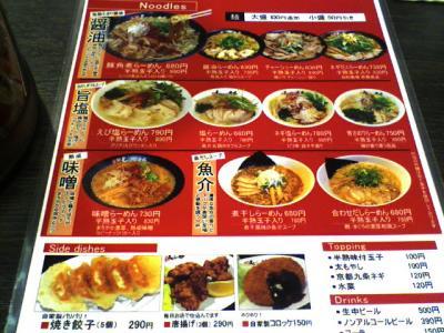 torinosuke2.jpg