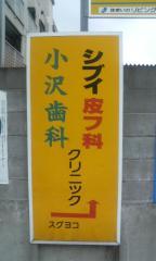 20080805152912
