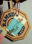 stamp 531