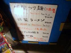 2008-03-16-08