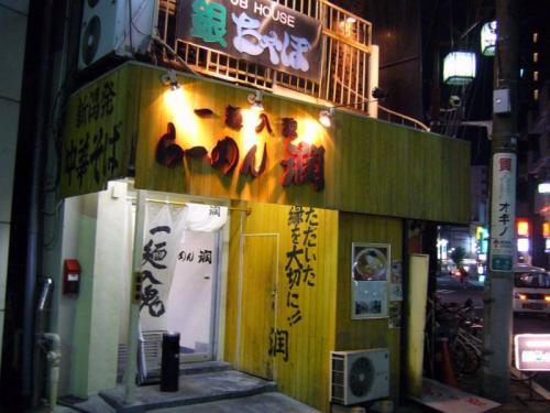 2008-03-18-01