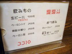 2008-04-11-09