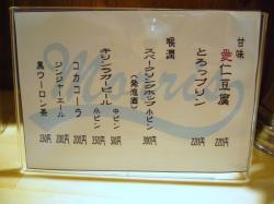 2008-05-24-15