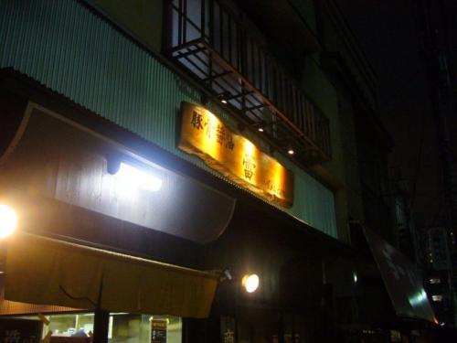 2008-05-28-01