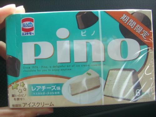 pino(レアチーズ)
